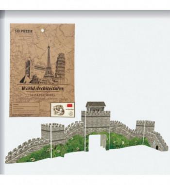 Σινικό Τείχος Slim 3D Puzzle