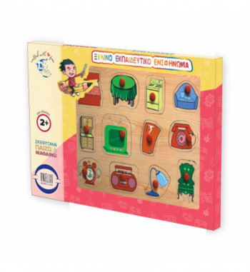 Ξύλινο Puzzle Ενσφηνώματα...