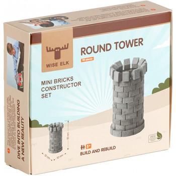 WISE :Στρογγυλός Πύργος